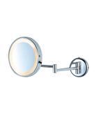 《修易生活館》 凱撒衛浴 CAESAR 鏡子全系列 M721 8''伸縮活動式放大鏡(附燈)