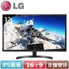 LG 32型 護眼電競螢幕 32ML60...