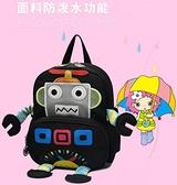 防走失寶寶小背包男女14歲兒童帆布雙肩包卡通機器人幼兒園書包 阿卡娜