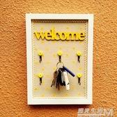 美式玄關衣帽架鑰匙掛鉤創意木質掛衣架牆面掛架房間裝飾壁掛牆飾  WD 遇見生活