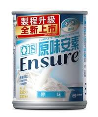 亞培 原味安素 (237ml*24罐/箱) 【杏一】