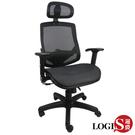 LOGIS邏爵~※ 暢銷款※全網辦公椅電腦椅升級PU輪 書桌椅 頭忱*A830 可調整腰撐 ~*