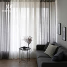 北歐簡約現代純色落地窗簾 白紗飄窗紗簾隔...