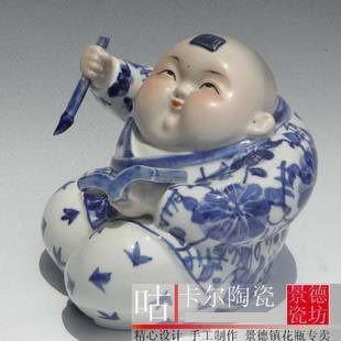 景德鎮 陶瓷器 讀書郎 家居裝飾