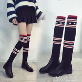 秋冬季韓版過膝靴女靴子時尚百搭高筒靴低跟女士長靴女鞋 Chic七色堇