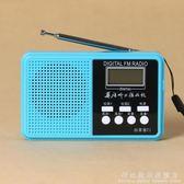 四六級英語聽力收音機 學生四級考試FM調頻校園收音機 科炫數位旗艦店