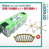BSMI認證 iRobot Roomba 掃地機器人 530 531 532 533 535 536 537 538 -高容量動力鋰電池《5200mAh》