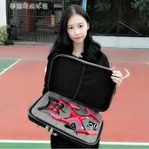 遙控飛機 高清航拍無人機專業遙控小四軸直升飛機兒童送禮物飛行器男孩玩具YXS 夢露時尚女裝