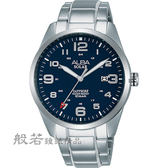 ALBA  城市情人太陽能時尚手錶/藍x銀
