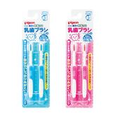 貝親 第四階段訓練牙刷 (粉/藍)