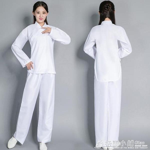 新款古裝漢服中衣打底褲白色改良古代內衣寢衣睡衣男女套裝里衣 格蘭小舖 全館5折起