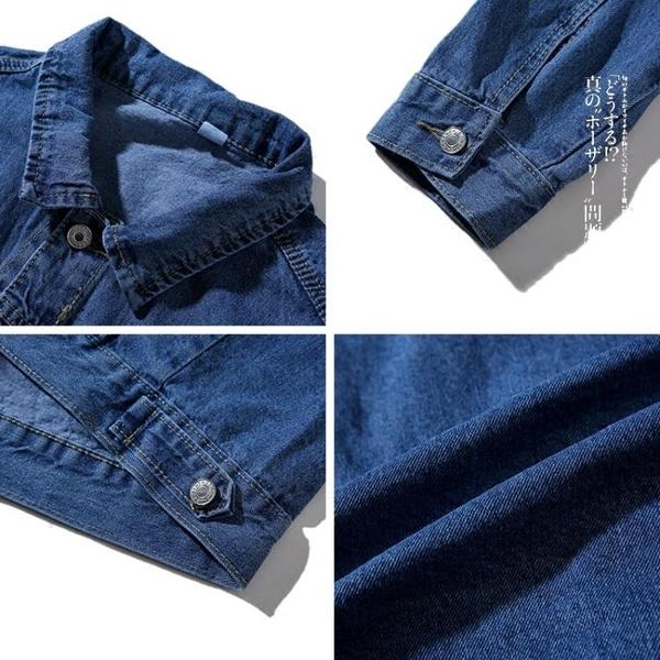 牛仔外套秋季原宿寬鬆男生bf風潮流牛仔上衣外套正韓情侶夾克