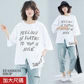 中大尺碼 字母不規則開叉下襬棉質上衣-eFashion 預【K16601713】