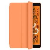 【官方同款】iPadmini4保護套蘋果iPadmini2平板殼mini1/2/3全包硅 金曼麗莎