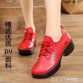 舞蹈鞋 廣場跳舞蹈鞋中跟軟底繫帶老北京媽媽中老年布鞋女 瑪麗蘇