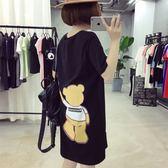 新款女裝夏裝短袖t恤女上衣韓版學生中長款t恤裙寬鬆打底衫 一米陽光