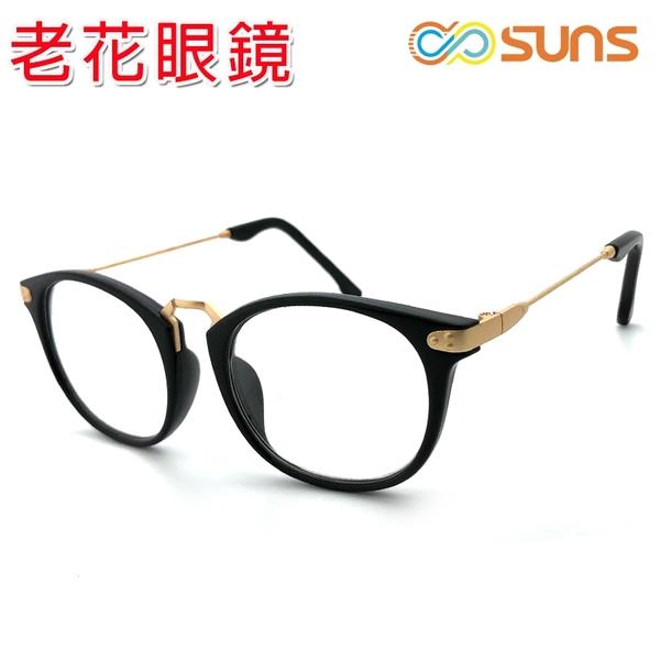 老花眼鏡 復古老花 獨家老花 黑框 超輕盈 男女精品老花 高硬度耐磨鏡片 配戴不暈眩