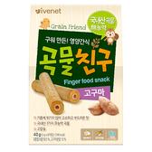 【愛吾兒】韓國 艾唯倪 ivenet 穀物棒棒-番薯風味 40g