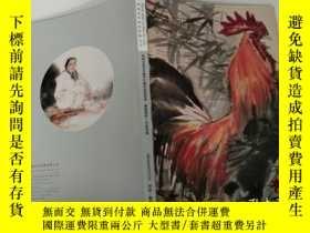 二手書博民逛書店河南金帝2012秋季中國書畫拍賣會罕見藝海集珍 小品專場Y383796
