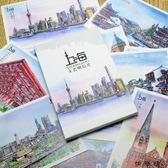 手繪上海 中國旅行城市風景卡片旅游文藝風紀念品卡片
