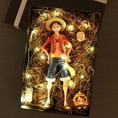 路飛手辦生日禮物全套海賊王周邊公仔模型女帝索隆二次元動漫擺件 歐韓流行館