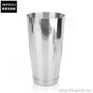 INPHIC-實用調酒器雪克杯不鏽鋼酒吧工具雙底對口杯酒具美式_b6Zz