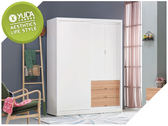 【YUDA】北歐風 伊森 耐磨 波麗漆 浮雕木紋 5尺 推門 衣櫃/衣櫥 J9S 325-9