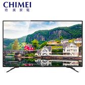 [CHIMEI 奇美]55吋 大4K HDR液晶顯示器+視訊盒 TL-55M200+TB-M020 M200系列