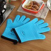 2只防燙硅膠微波爐加棉隔熱手套烤箱耐高溫廚房防熱五指