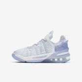 Nike Basketball Lebron Xviii Nrg Gs [CT4677-400] 大童 籃球鞋 藍