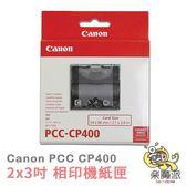 Canon 佳能 信用卡尺寸 2x3吋 相印機紙匣 適用於selphy cp1200 cp1300