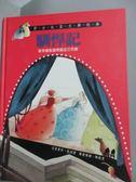 【書寶二手書T1/少年童書_XFP】馴悍記: 善用機智讓問題迎刃而解_莎士比亞
