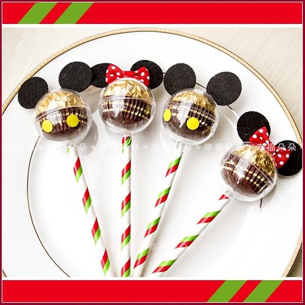 聖誕版-米奇米妮金莎巧克力棒 (單1支價,可選米奇或米妮)-聖誕活動禮 聖誕婚禮 聖誕節 婚禮