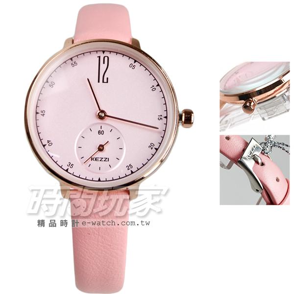 KEZZI珂紫 氣質淑女小秒盤時尚 皮革錶帶 女錶 防水手錶 學生錶 玫瑰金 KE1732粉