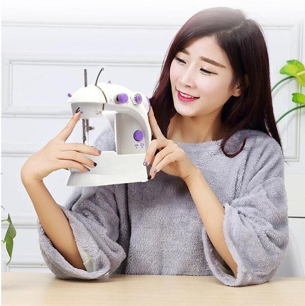 現貨-縫紉機 202型多功能電動縫紉機家用便攜式迷你mini sewing machine帶燈刀