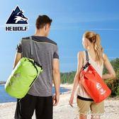 戶外防水包浮潛漂流包防水袋旅行背包潛水包游泳 黛尼時尚精品