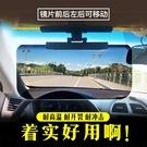 汽車護目鏡大號車載司機防眩目鏡遮陽板...