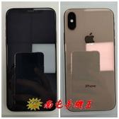 =南屯手機王=Apple iPhone XS 64GB 金色 中古機 宅配免運費
