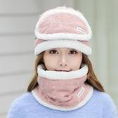 帽子女 針織帽 冬季口罩帽子圍巾三件套保暖護頸騎行防風純色毛線帽【多多鞋包店】yp127