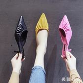 一腳蹬 新款包頭半拖鞋女夏百搭時尚尖頭細跟女中跟外穿一腳蹬aj1236『美鞋公社』