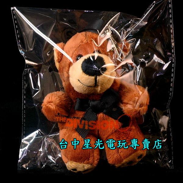 【全新現貨】☆ 湯姆克蘭西 全境封鎖 2 實體特典 限量 泰迪熊湯米 UBISOFT ☆ 【台中星光電玩】