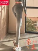 健身褲漸變色高腰蜜桃臀瑜伽褲女緊身提臀跑步運動褲【奈良優品】