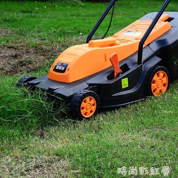 都格派手推式電動割草機小型家用除草機多功能打草機園林草坪修剪MBS『「時尚彩紅屋」