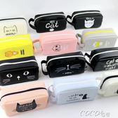筆袋  創意簡約鉛筆盒初中學生大容量筆袋日韓國男女孩文具盒學習用品 coco衣巷