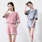 休閒套裝女夏季新款韓版潮短袖寬鬆學生跑步運動服短褲兩件套 卡布奇諾
