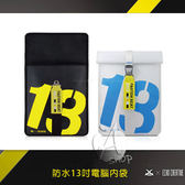 ~A Shop ~ECHO Xtrm SPIRIT sleeve 13 吋防水電腦內袋Fo