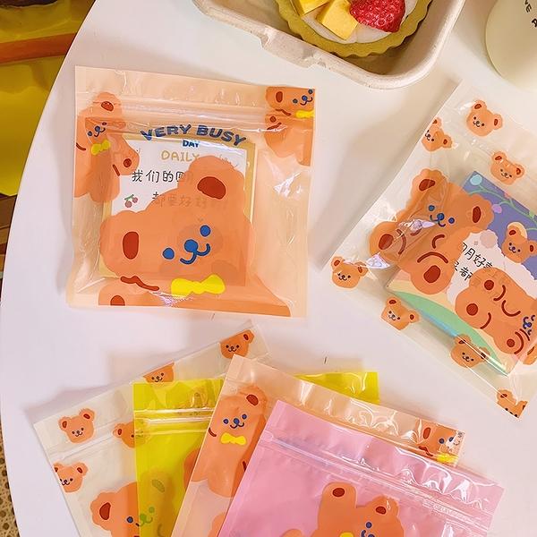 熊熊密封夾鏈袋 口罩收納袋 2243