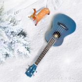 安德魯 23 寸藍色妖姬尤克里里初學者學生吉他男女黑烏克麗麗 igo科炫數位