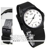 CASIO卡西歐 MQ-24-7B 韓妞學生必備 原廠公司貨 保固一年 基本指針款式 手錶 MQ-24-7BLDF