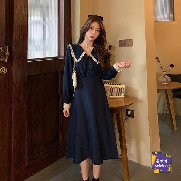 長袖洋裝 秋季法式復古洋裝女裝2020秋裝新款小個子顯瘦氣質長款長袖裙子